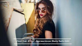 ЛУЧШИЕ ХИТЫ НЕДЕЛИ 2020 - Новейшая русская музыка 2020 года - New Russian Music Мix 2020