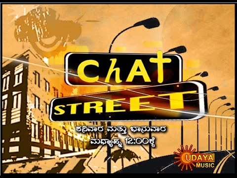 CHAT STREET Special In DAVANAGERE  Part 01