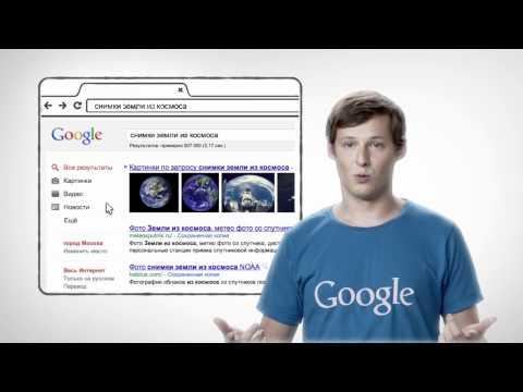 Google Chrome: Made In Russia