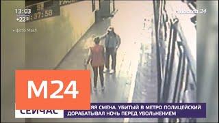 видео Москва. Встреча 25 лет спустя