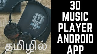 Download Best 3d Surround Music Player In Tamil Videos - Dcyoutube