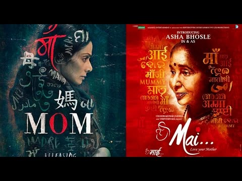 COPIED! Poster Of Sridevi's Mom Eerily Similar To That Of This Bollywood Film
