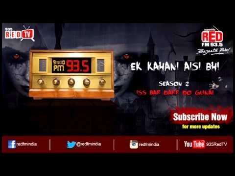 Ek Kahani Aisi Bhi - Season 2 - Episode 1