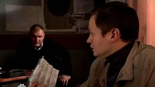 Александр Устюгов в роли Р.Г.Шилова. Шилов и Джексон. Маленькая хитрость при обыске.