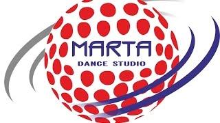 DS MARTA- УЛИЦА