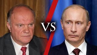 Зюганов прибил Путина к столбу позора за крах экономики