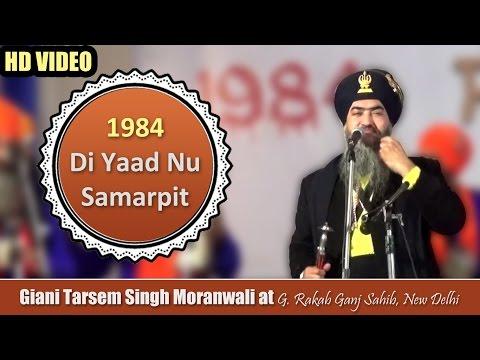G. Tarsem Singh Moranwali   G. Rakab Ganj Sahib,  New Delhi