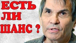 Срочно! Алибасова везут в Казахстан: отказались от Германии!  Есть ли шанс у Бари Каримовича?