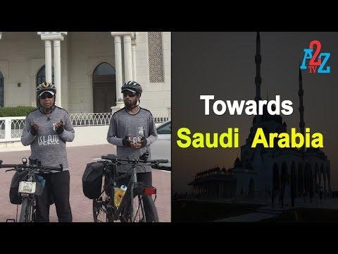 Bangalore - Hajj By Bicycle Travelling Towards Saudi Arabia Border | A2Z TV
