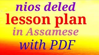 nios deled lesson plan in Assamese with pdf file