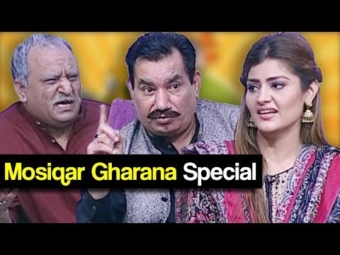 Khabardar Aftab Iqbal - 14 January 2018 -  Express News
