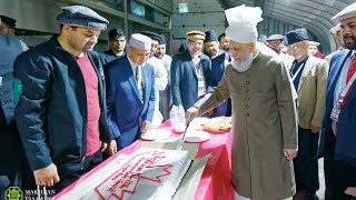 Inspection (Moaina) of Jalsa Salana Canada 2016 by Khalifa of Islam - Islam Ahmadiyya