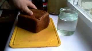 Очистка самогона ржаным хлебом.