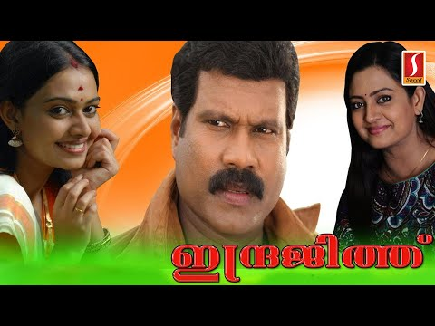 Malayalam Full Movie | Super Hit Malayalam...