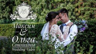 Maxim & Olga  |  Wedding video, July 26, 2019