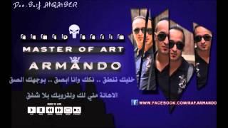 ARMANDO .. Mix 3-Rap .. ارماندو .. مكس بطولة راب عربي