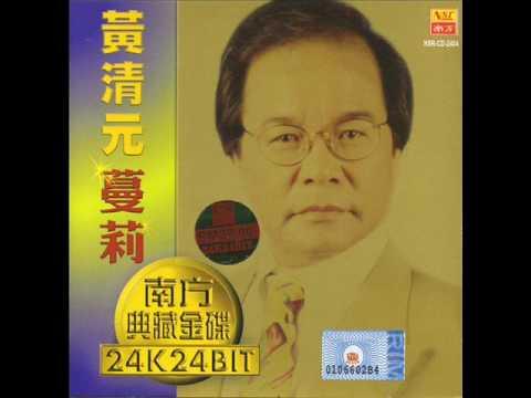 Wang Ching Yuen - Medley 1