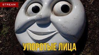 World of Tanks - Упоротые лица