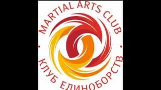 Тренировка JKD CLUB