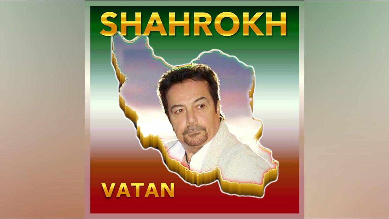 Shahvatnak