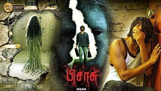 Latest Tamil Horror Thriller Full Movie | Pisaasu | New Tamil Online Movie |HD 1080| New Upload 2018
