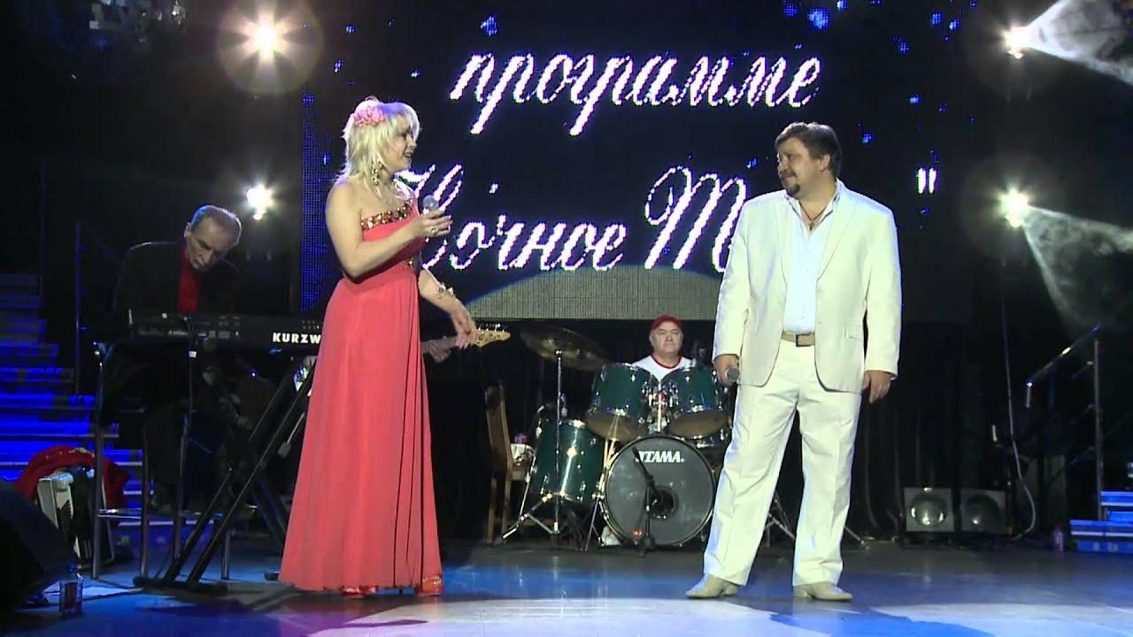 Анжелика Рута и Владимир Стольный - Двое