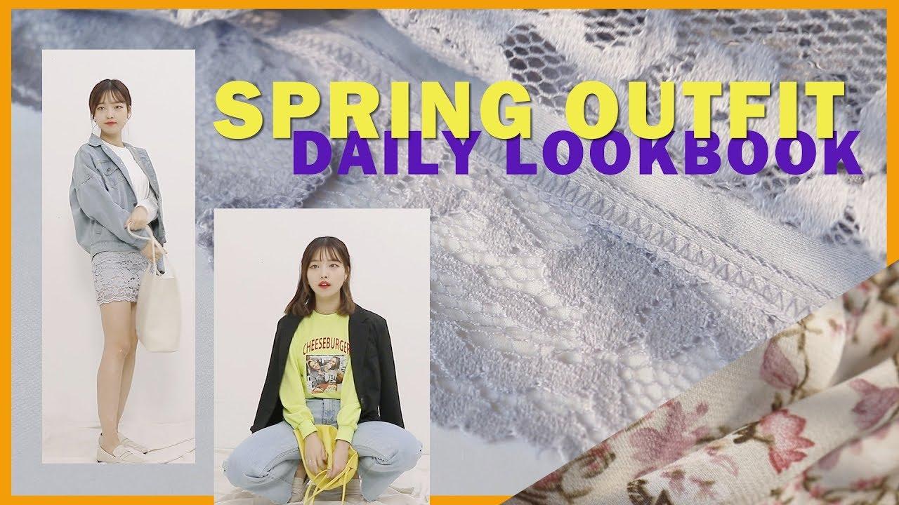 [VIDEO] - ?2019 봄?캠퍼스 스타일링 룩북│데일리 코디│Spring outfit campus lookbook │인터넷쇼핑몰 1