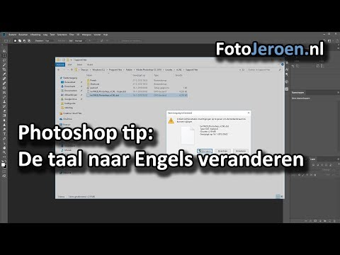 De Taal Naar Engels Of Nederlands Veranderen (Photoshop)