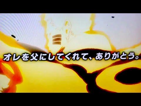 Naruto Dies?! BORUTO Naruto the Movie New Trailer! Review/Speculation