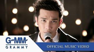 ไม่รับปาก แต่จะพยายาม - อ้น THE STAR 9 【OFFICIAL MV】