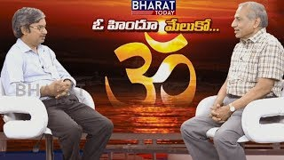 O Hindu Meluko || Sri Kasturi Murali Krishna Exclusive Interview With Valleeswar || Bharat Today