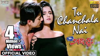 Tu Chanchala Nai | Official Video Song | Mr.Majnu | Babushaan,Suryamayee | Tarang Cine Productions