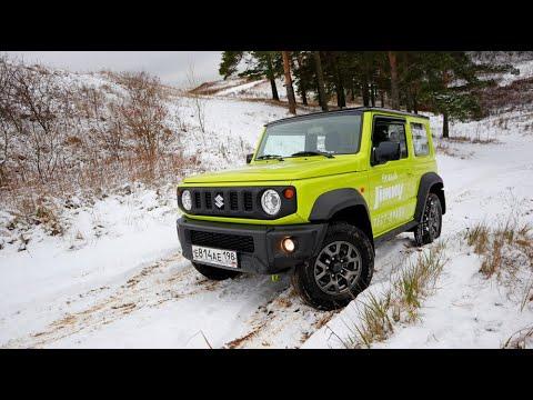 Suzuki Jimny 2019 тест-драйв. По снежным холмам на летней резине
