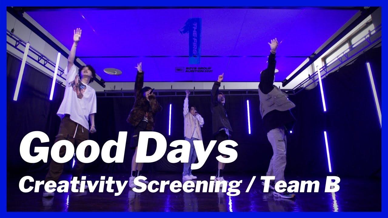 [THE FIRST 合宿クリエイティブ審査] Good Days / Team B (ジュノン、リョウキ、シュンスケ、ラン、リュウヘイ)