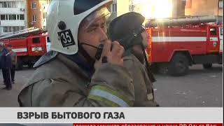 Взрыв бытового газа. Новости 21/08/2017 GuberniaTV