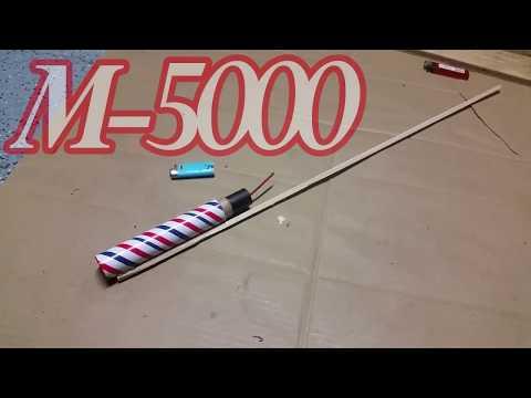 Homemade M-5000 Salute Rocket Test