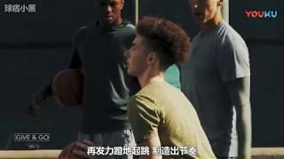 【籃球教學】納什親授籃球絕技,扎穩馬步原來這麼重要!