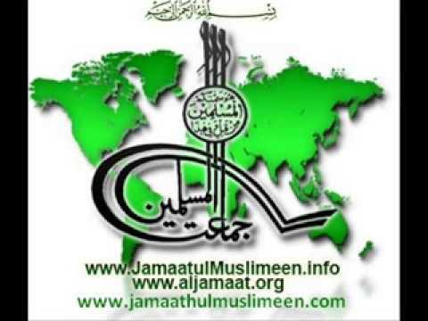 Bai'ath Till the day of Resurrection (Iruthi_Naal_Varai_Baiath) Part 2 Umar Ali jamathul Muslimeen