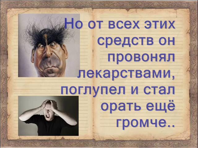 Изображение предпросмотра прочтения – АлександраТимиршина представляет буктрейлер кпроизведению «Ах, зубы!» А.П.Чехова