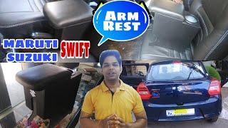 || MARUTI SUZUKI SWIFT || ARM-REST ||