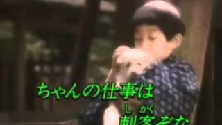 子連れ狼 ♪cover     橋幸夫と若草児童合唱団 thumbnail