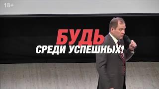 Александр Высоцкий | ACCEL - Акселератор онлайн школ