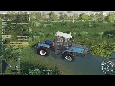"Farming Simulator 19. Карта ""Рассвет"", тест грязи."