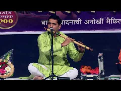 Amar Oak  Raag :Zinjoti (Alap) : 'Amar Bansi' - 200th Program