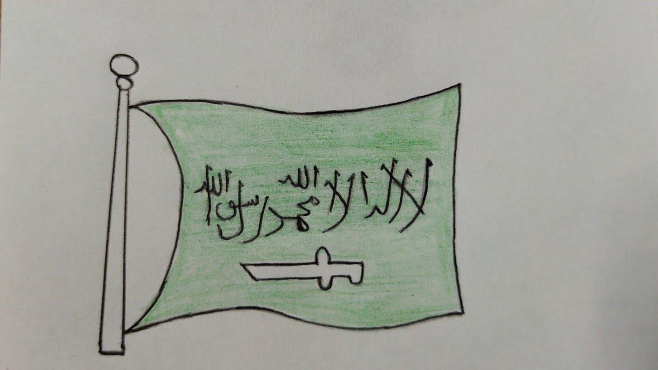 رسم سهل رسم علم المملكة العربية السعودية بطريقة سهلة للمبتدئين رسم وتلوين علم السعودية Youtube