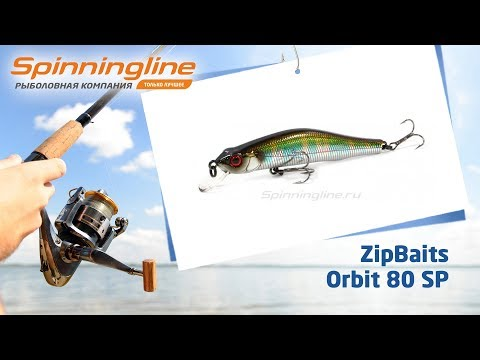 Воблеры ZipBaits Orbit 80 SP