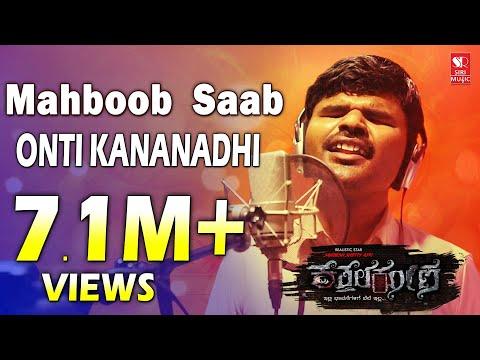 Kathale Kone - Onti Kananadhi   Full Song Making Video   Mahboob Saheb   Sandesh Shetty Ajri