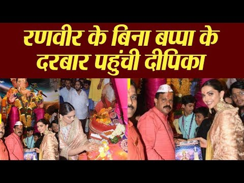 Deepika Padukone seeks blessings from Lalbaugcha Raja during Ganpati utsav; Watch video | FilmiBeat Mp3