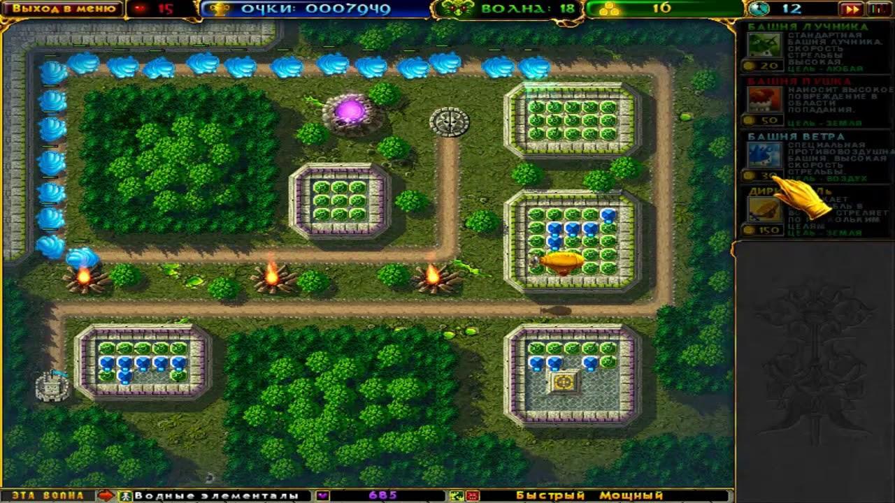 Игра Защитники Азгарда онлайн (Azgard Defence) - играть бесплатно