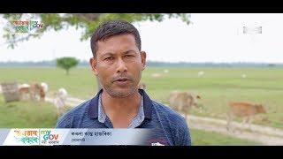karuna-kanta-hazarika-ploughing-success-in-paddy-cultivation